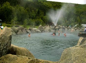 アラスカ チナ温泉