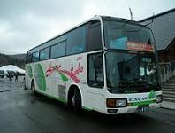 安心・安全バスの旅