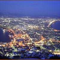 『世界三大夜景』のひとつにも挙げられている函館山からの夜景(イメージ)
