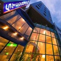 平和台ホテル5_外観(イメージ)