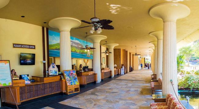 《ルアウショー》は、ハワイのベストルアウに選ばれたことがあります/ロイヤルコナ/イメージ
