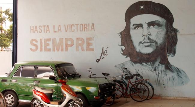 キューバ革命の際に、チェ・ゲバラによって解放された町サンタクララ/イメージ