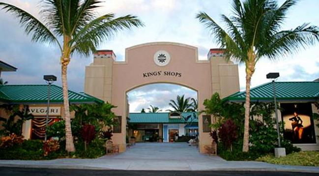 ホテル目の前には、ワイコロアビーチリゾート内で人気の「キングス・ショップス」があります/イメージ