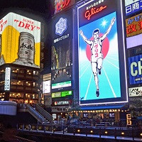 大阪一の繁華街 道頓堀
