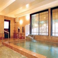 強羅ホテルパイプのけむり(大浴場)