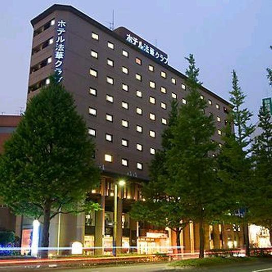 ホテル法華クラブ仙台(外観)