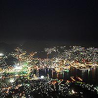 世界三大夜景のひとつ 長崎・稲佐山