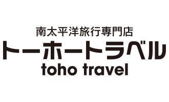 カプリコーン・インターナショナル・ホテル指定