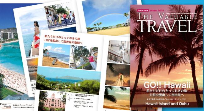 【特典】旅の思い出をフォトブックに…<br />自分で選んだ旅行の写真がアルバムになりご自宅に届きます(イメージ)
